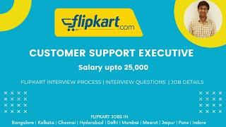 Flipkart Job Customer Support | Flipkart jobvacancy | Flipkart interview questions