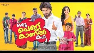 Oru Pennu Kaanal Kadha Official Trailer | Vijay Deverakonda, Ritu Varma