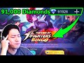 How much should we spend diamonds for KOF and all limited Epic skins? | Mobile Legends