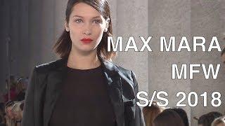 MAX MARA | SPRING SUMMER 2018 | FASHION SHOW HD