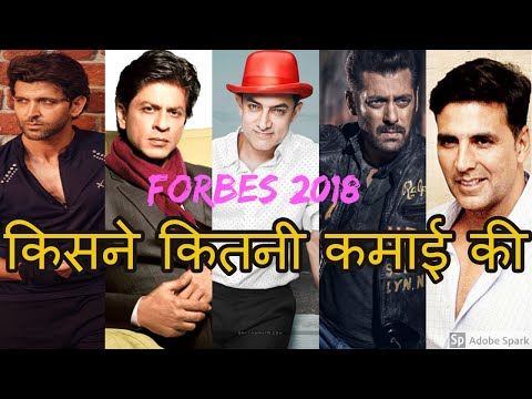 Highest Paid Indian Actors 2018 Latest Updates | Business Mania