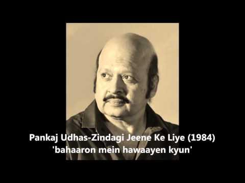 Pankaj Udhas - Zindagi Jeene Ke Liye...