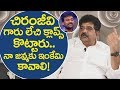 actor chinna about megastar chiranjeevi | #chiranjeevi | #shivamovie | friday poster