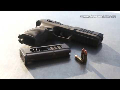 Brand New Russian Pistol UDAV
