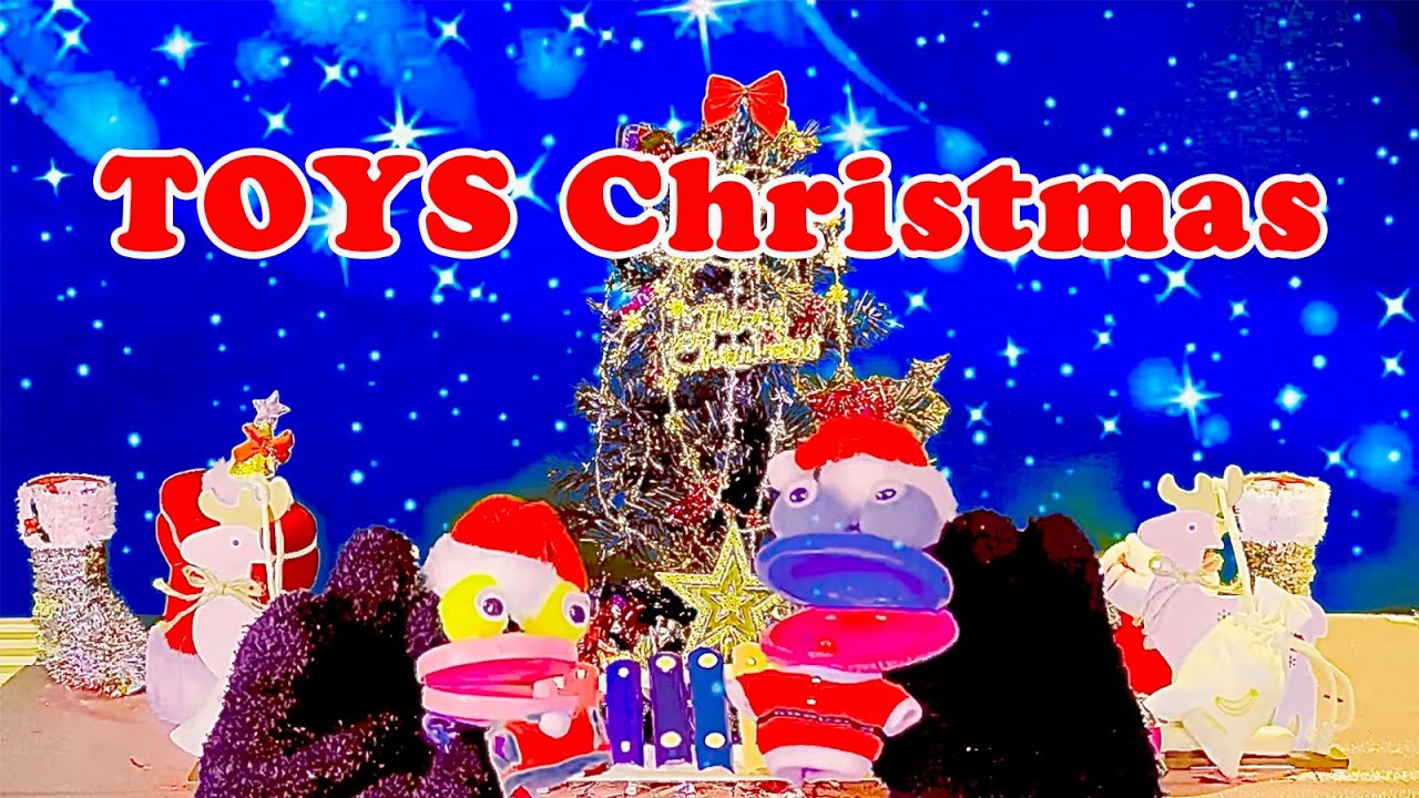 TOYS Christmas トーイズ クリスマス