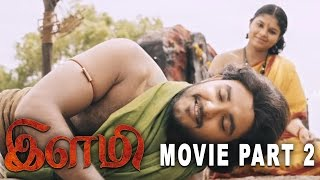 #Ilami Latest 2016 Tamil Movie Part 2 - Yuvan, Anu Krishna, Kishore, Ravi Mariya