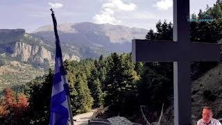 Παναγία των Βράχων. Ορεινή Κορινθία. Επανάληψη του βίντεο με περιγραφή.
