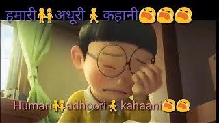 Sad emotional WhatsApp Status  Nobita Sizuka