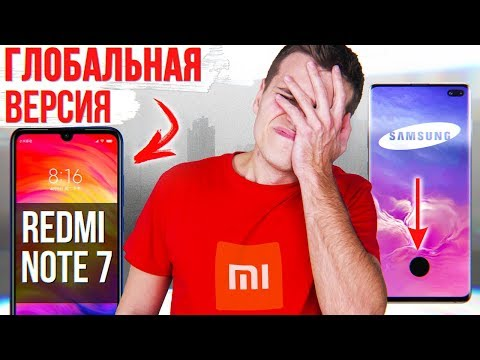 MIUI 11 как Samsung. Фиаско Galaxy S10 🔥 и Xiaomi унижает Huawei