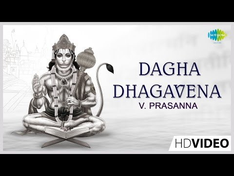 Dagha Dhagavena | தக தகவென | Tamil Devotional Video Song | V. Prasanna | Hanuman Songs