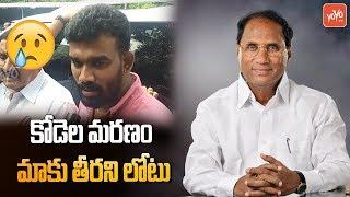 Paritala Sriram Reaction on Kodela Siva Prasada Rao | TDP Leaders Condolence