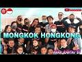 Komunitas Anak Rantau Hongkong Mongkok B Dj Full Bass Glerr Terbaru  Mp3 - Mp4 Download