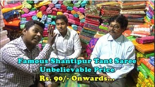 Shantipur Tant Saree Wholesaler With Price (শান্তিপুর তাঁত শাড়ি)  It's Awesome