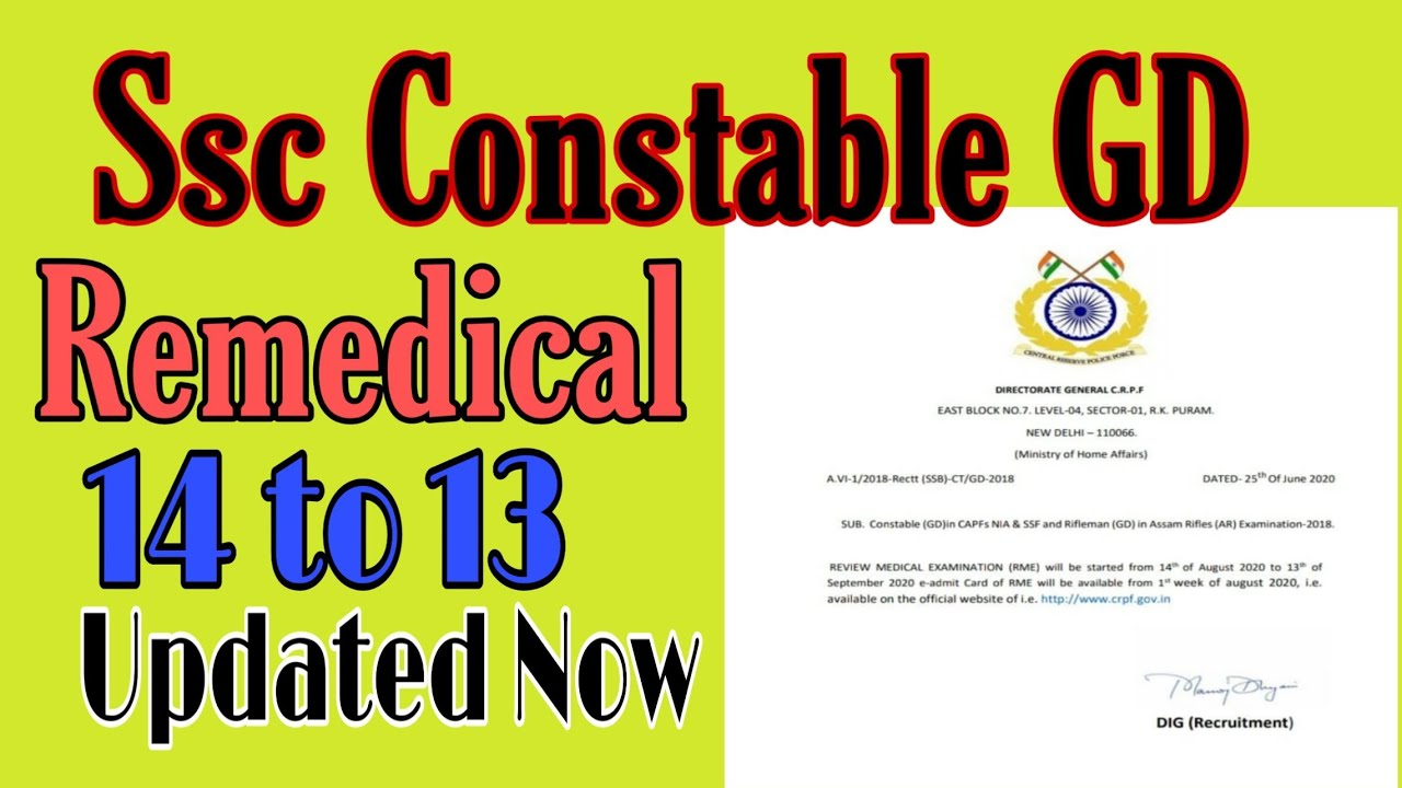Ssc Constable GD Remedical Date ?