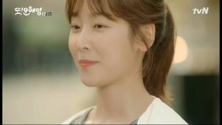 Video 또오해영 10화 설렘(another oh hae young E10)Throbbing scene download MP3, 3GP, MP4, WEBM, AVI, FLV Agustus 2018