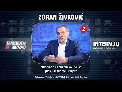 INTERVJU: Zoran Živković - Đinđića Su Ubili Oni Koji Su Se Plašili Moderne Srbije! (12.03.2018)