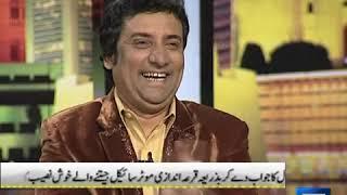 Dunya News -- Mazaaq Raat - 14-Apr-2014
