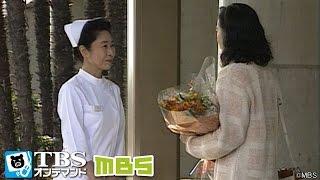 光石(鴈龍太郎)が病院を去るときが近づいてきた。美穂(林愛)はそれが寂し...