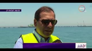 الأخبار - وزير البترول يتفقد شركة