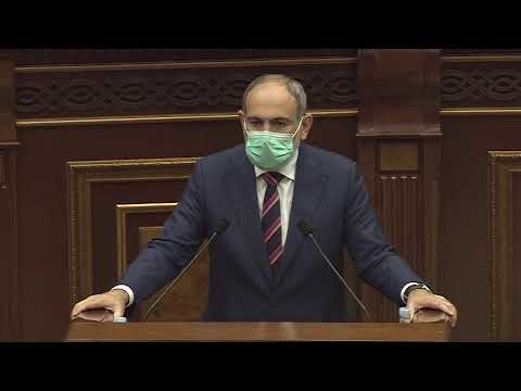 Специальное заседание Национального Собрания Республики Армения