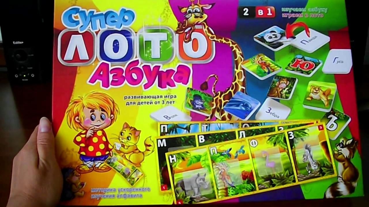 Лото и домино в интернет магазине детский мир по выгодным ценам. Большой выбор лото и домино, акции, скидки.