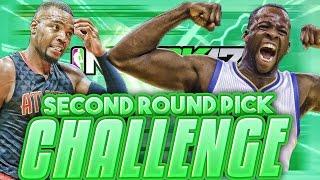 SECOND ROUND PICK MADNESS!!! NBA 2K17 MY LEAGUE REBUILDING CHALLENGE!!!