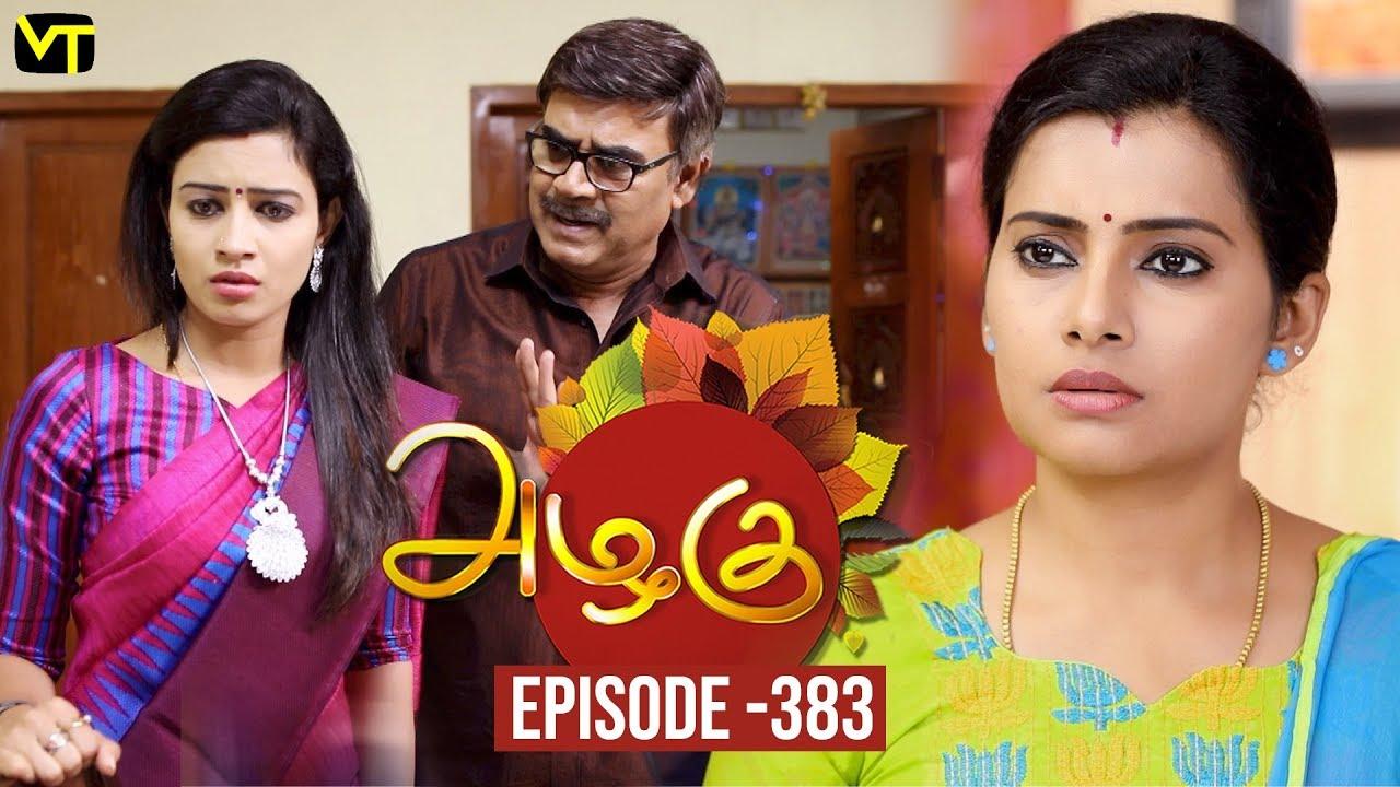 Azhagu - Tamil Serial | அழகு | Episode 383 | Sun TV Serials | 23 Feb 2019 | Revathy | VisionTime