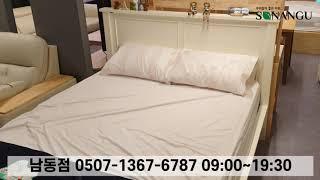 인천남동가구할인매장 예쁜 침대, 원목침대, 화이트침대,…