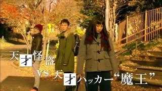 2016/1/16 21:00 スタート 2016年冬ドラマ 「怪盗 山猫」 http://www.nt...