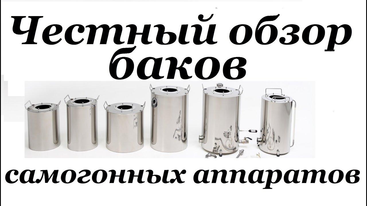 финский самогонный аппарат finlandia купить