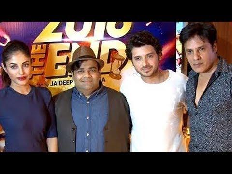 2016 The End Movie Trailer Launch | Divyendu Sharma, Kiku Sharda, Rahul Roy, Priya Banerjee