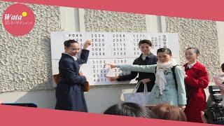 タカラジェンヌを養成する宝塚音楽学校106期生の合格発表が29日、...