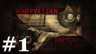 Guarida de Minerva   BioShock 2 DLC #1