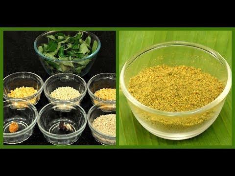 கறிவேப்பிலை பொடி இனிமேல் இப்படி செய்து பாருங்க   Curry Leaves Powder In Tamil