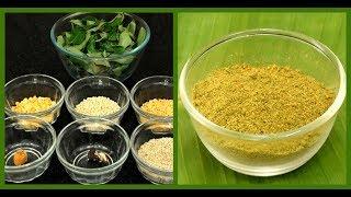 கறிவேப்பிலை பொடி இனிமேல் இப்படி செய்து பாருங்க | curry leaves powder in tamil