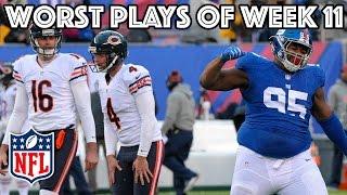 Worst Plays Of Week 11  | NFL