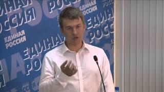 Смотреть видео Предварительное голосование: дебаты. Санкт-Петербург. 16.04.16 (13:00) онлайн