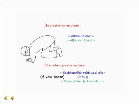 Apprendre La Prière (Salat El Dohr - 2ème prière de la journée)