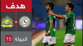 هدف الاتفاق الثالث ضد النصر (محمد الكويكبي) في الجولة 15 من الدوري السعودي للمحترفين
