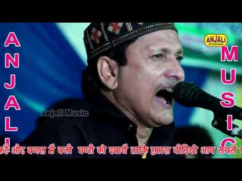 JISKO MERE NAVI SE MOHABBAT NHI HOTI/ Sharif Parwaz Kanpur