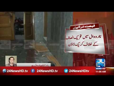 Crackdown against PTI movement in Narowal