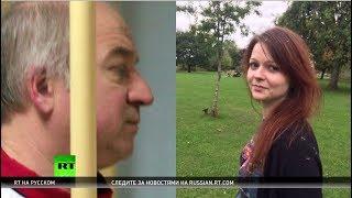 Скотланд-Ярд назвал отравление Скрипаля покушением на убийство