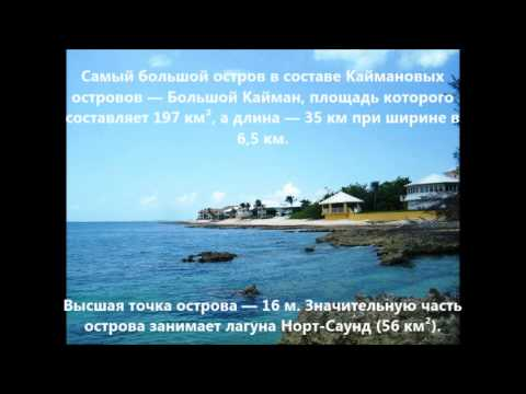 ZF2JS Каймановы острова