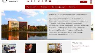 Дистанционное обучение в МГУП (mgup.ru) | ВидеоОбзор кабинета МГУП