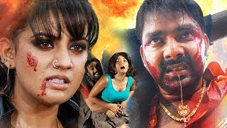 Superhit Bhojpuri Full Movie 2019 - Pawan Singh, Akshara Singh, Monalisa || Bhojpuri Full Film