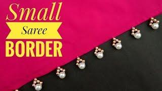Hand made border/for saree/border making/ New border/ useful & easy
