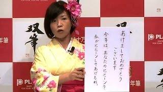お笑いコンビ・オアシズの大久保佳代子が7日、都内で行われた『武田双雲...
