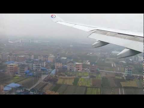China Eastern Airline A330-300 Landing HGH (Hangzhou Xiaoshan International Airport)