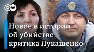 """""""Ему стреляли в спину"""": похититель Захаренко рассказал обо всем его дочери. DW Новости (17.02.2020)"""