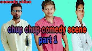 rajpal yadav chup chup ke comedy